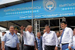 Премьер-министр ознакомился с проектом модернизации КПП «Чалдовар-Автодорожный»