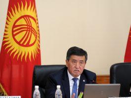 Премьер-министр КР: Интеграция национальной сети связи в общемировое информационное пространство успешно реализована