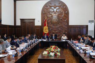В правительстве КР одобрили несколько инвестиционных проектов