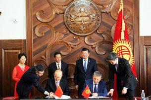 Подписан ряд двусторонних документов о сотрудничестве Кыргызстана и Китая в области сельского хозяйства и ветеринарии