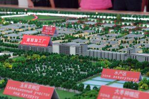 Строительство агропромышленного парка «Искра Азия» создаст до 30 тыс. новых рабочих мест