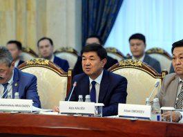 Абулгазиев: Кыргызстан открыт для инвесторов арабского мира