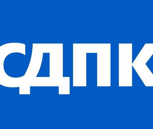 Бишкекский горсуд не удовлетворил иск Сагынбека Абдрахманова к Атамбаеву и Кодурановой