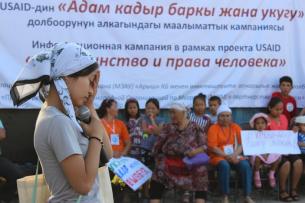 В Бишкеке отметили Всемирный день борьбы с торговлей людьми