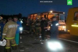 Кыргызстанцы не пострадали в крупном ДТП на Ставрополье