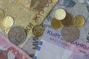 Что мешает открыть Исламский банк в Кыргызстане: мнение Нацбанка и МВФ