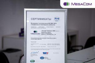 MegaCom — единственный сотовый оператор в СНГ, работающий по международным стандартам качества ISO 9001 в пятой редакции