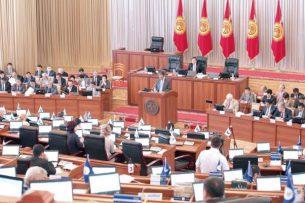 По инициативе СДПК 21 августа состоится внеочередное заседание Жогорку Кенеша