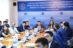 МИД КР презентовало новую систему «Электронная виза»