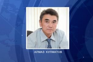 Уволился завотделом этнической политики аппарата президента Кыргызстана