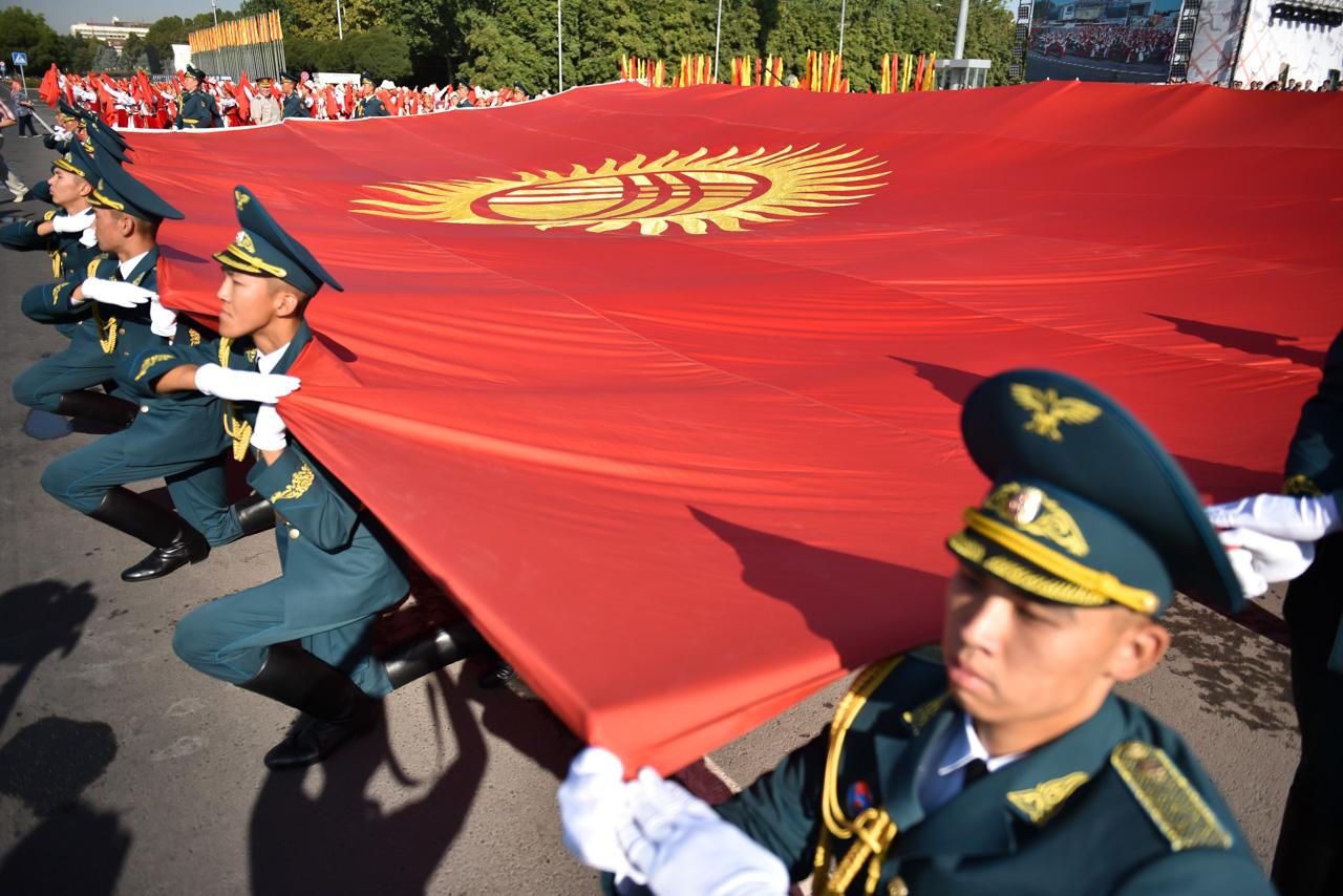 Открытка день независимости кыргызстана