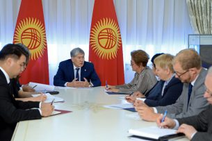 Помощник Генсека ООН примет участие в Форуме по снежному барсу в Бишкеке