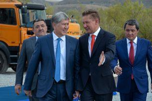 Атамбаев предложил Миллеру построить для сотрудников «Газпрома» пансионат на Иссык-Куле