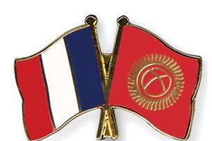 Франция может упростить визовый режим для Кыргызстана