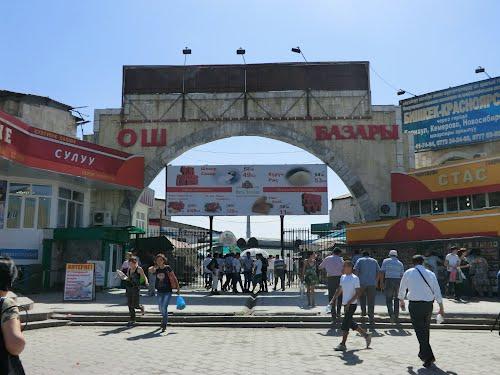 Албек Ибраимов — о переносе Ошского рынка за пределы города