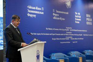 Панкратов: Присоединение Кыргызстана к договору о ЕАЭС – выверенный шаг, отвечающий национальным интересам страны