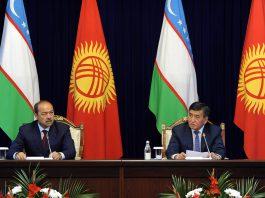 Кыргызстан-Узбекистан: Прорыв в отношениях и реальные перспективы сближения