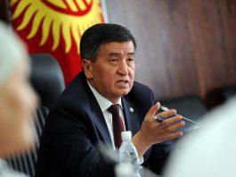 Жээнбеков: Нам нельзя отставать от других в освоении новых технологий в сфере управления