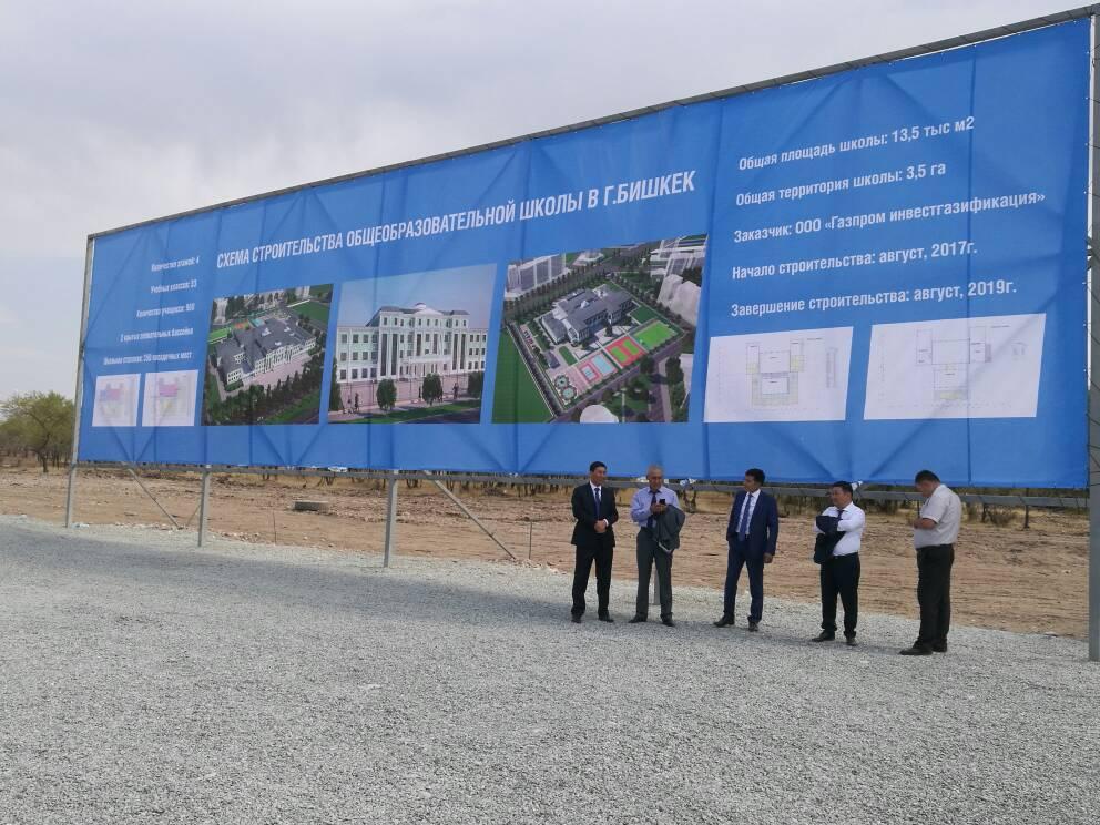 Киргизский лидер ожидает визита узбекского коллеги наследующей неделе