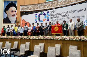 Кыргызский школьник завоевал «бронзу» на международной олимпиаде по информатике в Иране