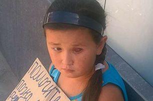 На рынке Каракола девочка просит милостыню, собирает деньги на протез глаза