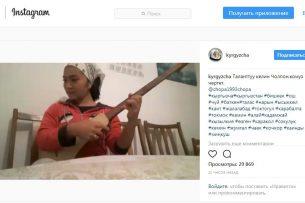 Кыргызстанка исполнила на комузе суперхит Despacito