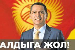 Бабанов: В результате нашей налоговой реформы поступления доходов увеличатся на 42 млрд сомов