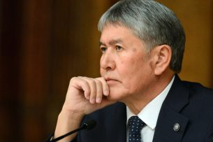 Президенты России, Туркменистана, Беларуси и Узбекистана поздравили Атамбаева с днем рождения