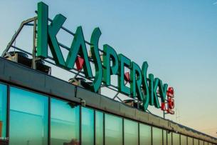 Антивирус «Касперского» запретили использовать в госучреждениях США