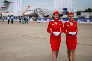 Суд признал дискриминацию в требованиях «Аэрофлота» к стюардессам
