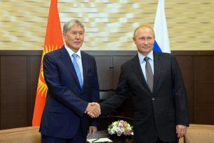 Атамбаев Путину: И дальше у нас будет несколько встреч до декабря