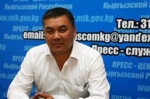 Уволен директор Агентства весогабаритного контроля при Минтрансе