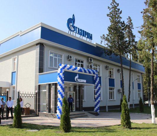 «Газпром Кыргызстан» реконструировал здание производственного участка в городе Токмок
