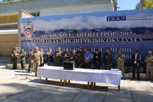 На Иссык-Куле прошли командно-штабное учение «Антитеррор – 2017»