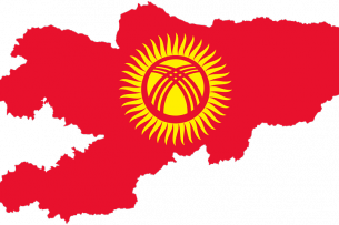 Археологи нашли свидетельства самого раннего появления человека на территории Кыргызстана