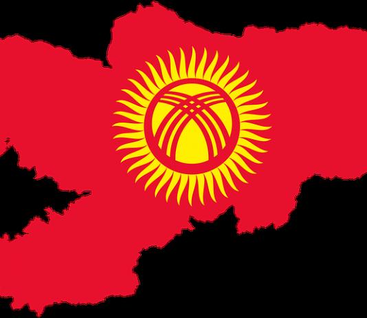 На начало 2021 года численность постоянного населения Кыргызстана составила 6 млн 637 тыс. человек