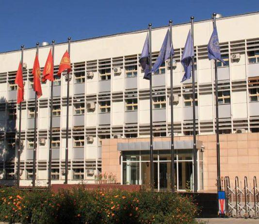 МИД Кыргызстана сообщило о смерти кыргызстанки в Багдаде