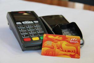 В Кыргызстане появилась новая платежная карта