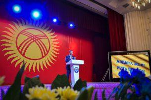 Бренд «Made in Kyrgyzstan» как символ успеха