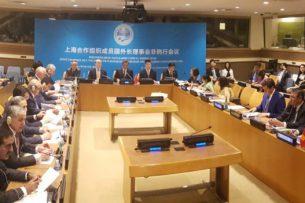 Генассамблея ООН: Кыргызстан просит скорее создать банк и фонд развития ШОС
