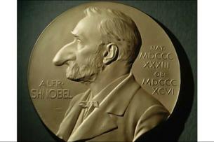Объявлены лауреаты Шнобелевской премии 2017 года