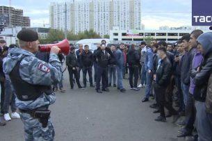 В Москве задержаны около 30 мигрантов за различные правонарушения