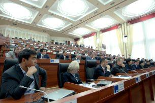 Жогорку Кенеш  досрочно освободил Нургуль Сатыбалдиеву с должности судьи Верховного суда
