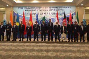 Очередная встреча министров юстиции стран ШОС пройдет в 2018 году в Кыргызстане