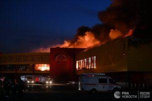 Кыргызстанцы не пострадали во время крупного пожара на рынке «Синдикат» в Москве