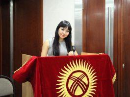 Сотрудники ГУУР МВД пытались задержать дочь и жену депутата Каната Исаева (видео)