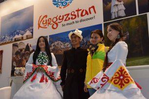 Кыргызстан участвует на выставке YOUTH EXPO в Сочи