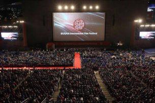 Мировая премьера кыргызского фильма «Мунабия» прошла в Южной Корее