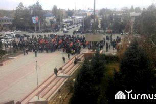 Несколько сотен кыргызстанцев вышли на митинг в Таласе