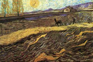 Картину Ван Гога в Нью-Йорке выставят на аукцион за $50 млн